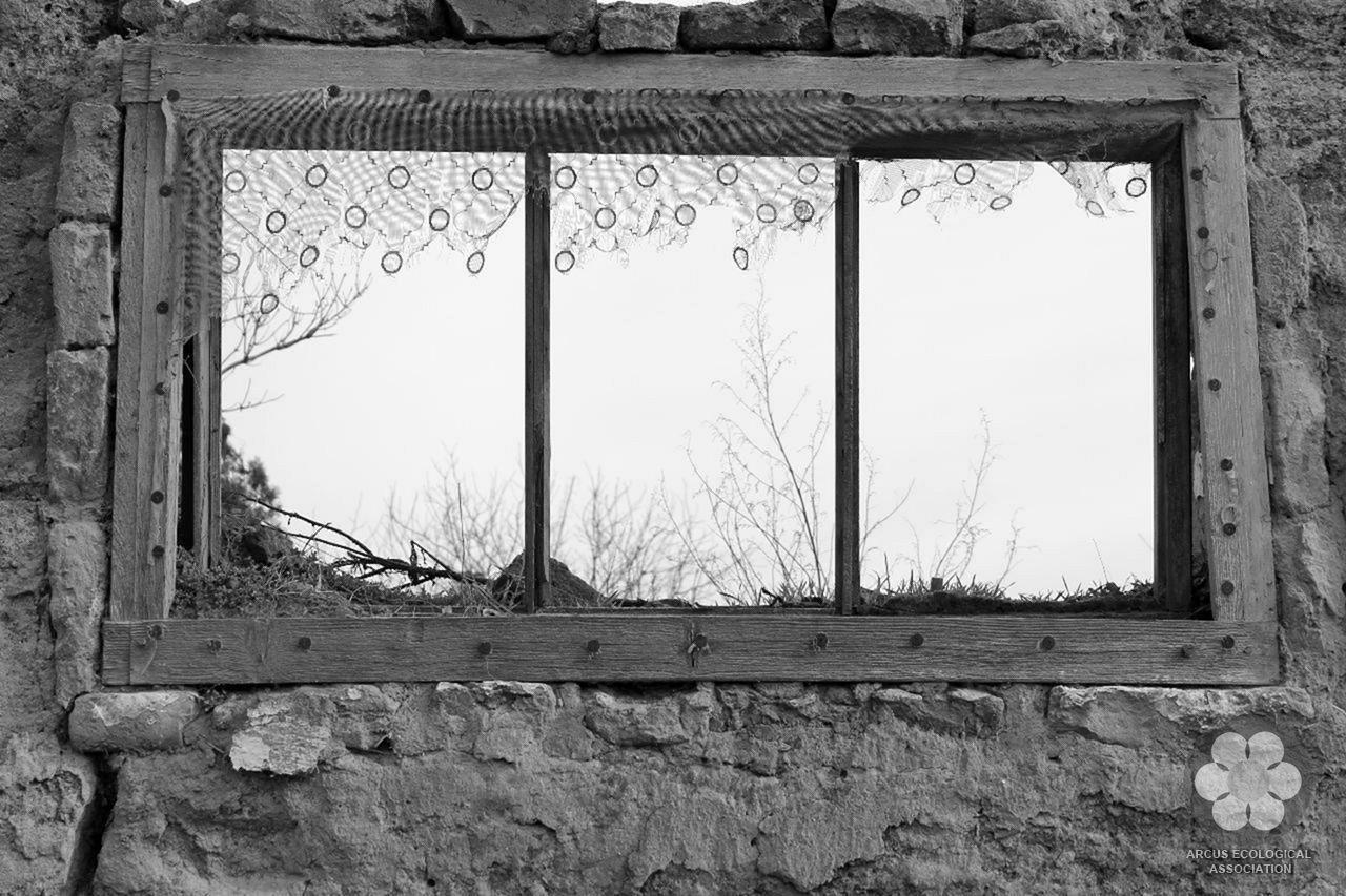 Kamra ablak (Photo: Sihelnik József)
